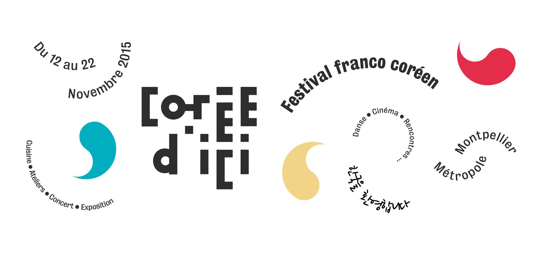 Festival Corée d'ici du 12 au 22 novembre